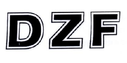 DZF商标转让