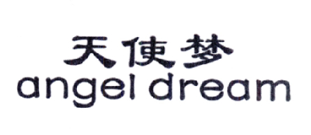 天使梦  ANGEL DREAM
