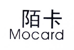 陌卡  MOCARD
