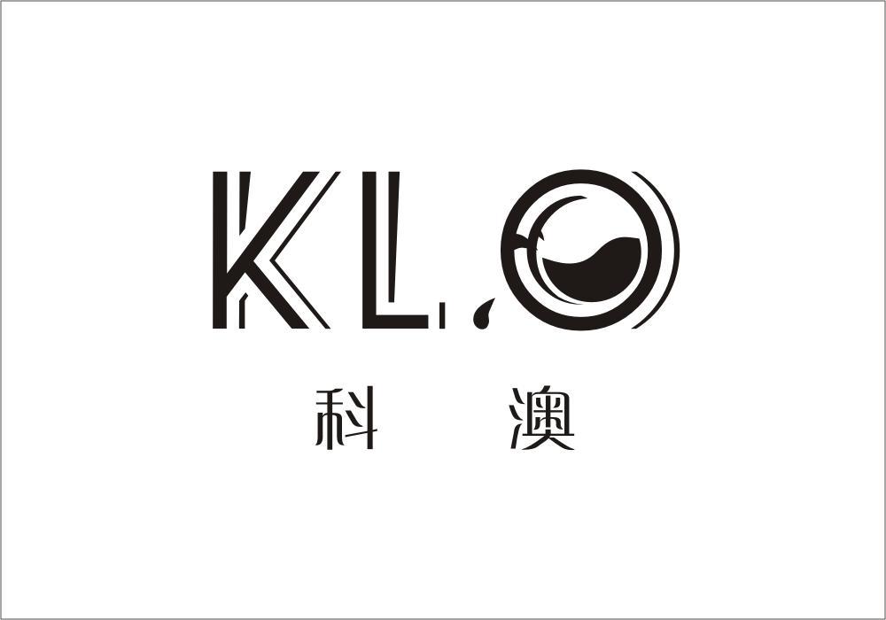 KL.O 科澳