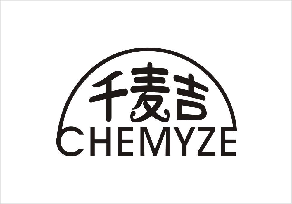 千麦吉 CHEMYZE