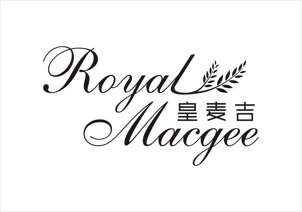皇麦吉 ROYAL MACGEE