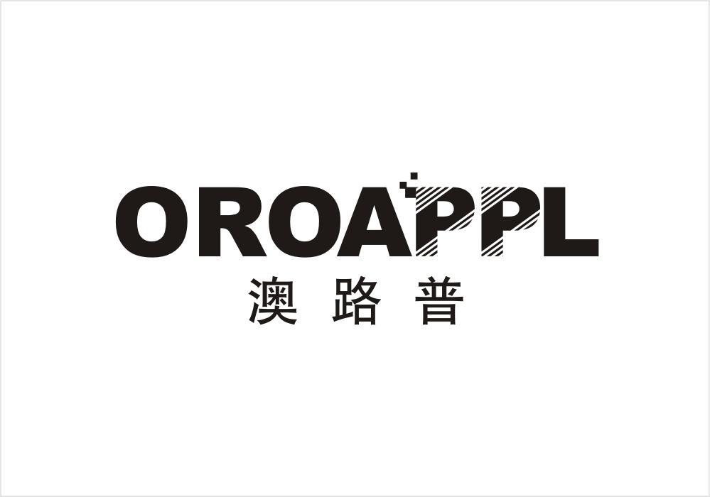 澳路普  OROAPPL