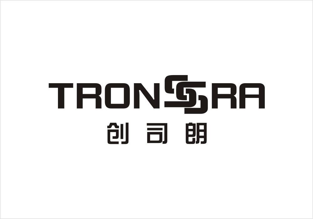 创司朗 TRONSSRA
