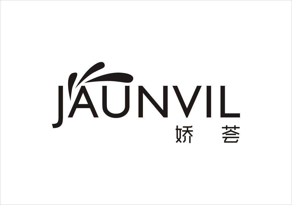 娇荟 JAUNVIL