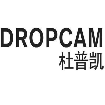 杜普凯 DROPCAM