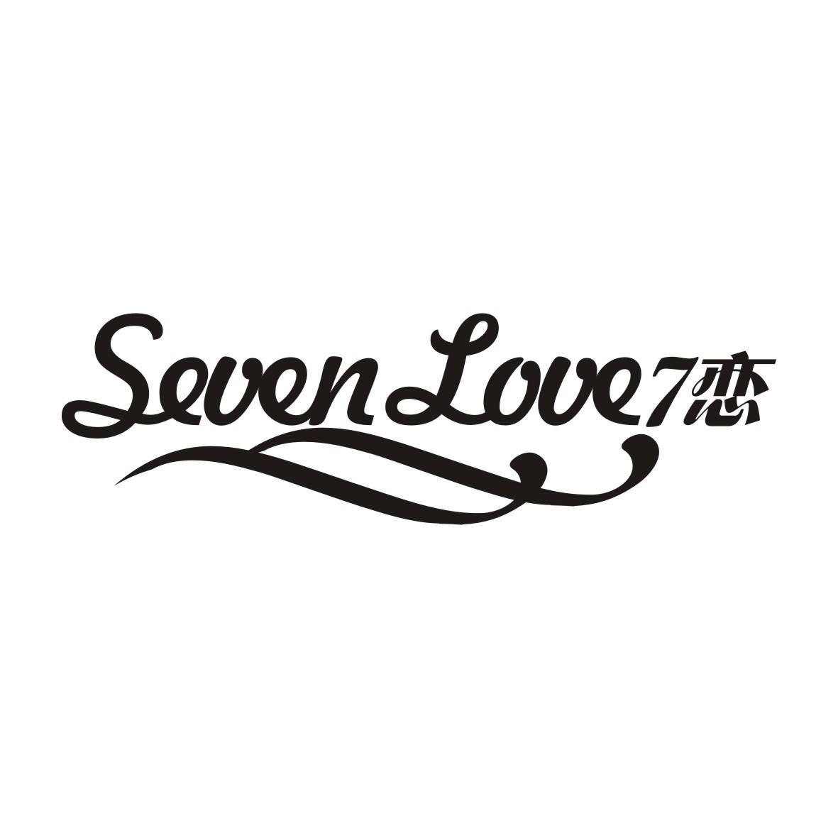 7 恋 SEVEN LOVE