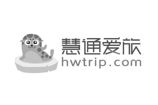 慧通爱旅 HWTRIP.COM