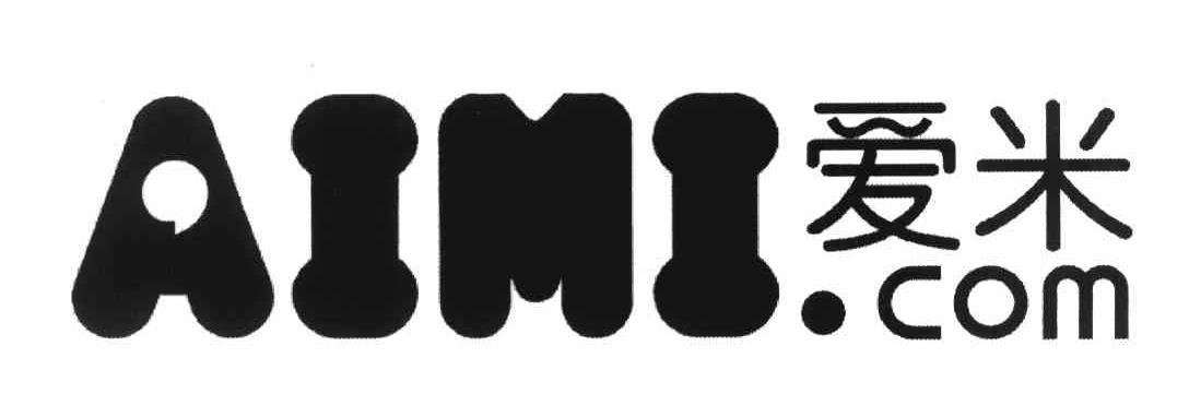 爱米 AIMI.COM