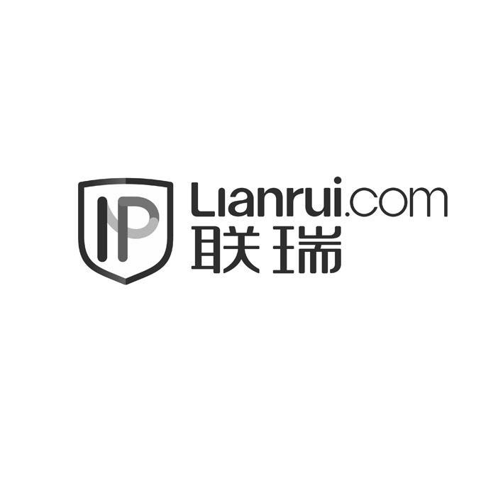 联瑞 LIANRUI.COM IP