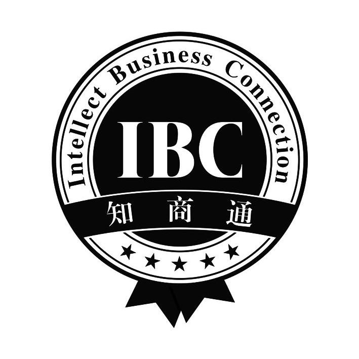 知商通 IBC INTELLECT BUSINESS CONNECTION