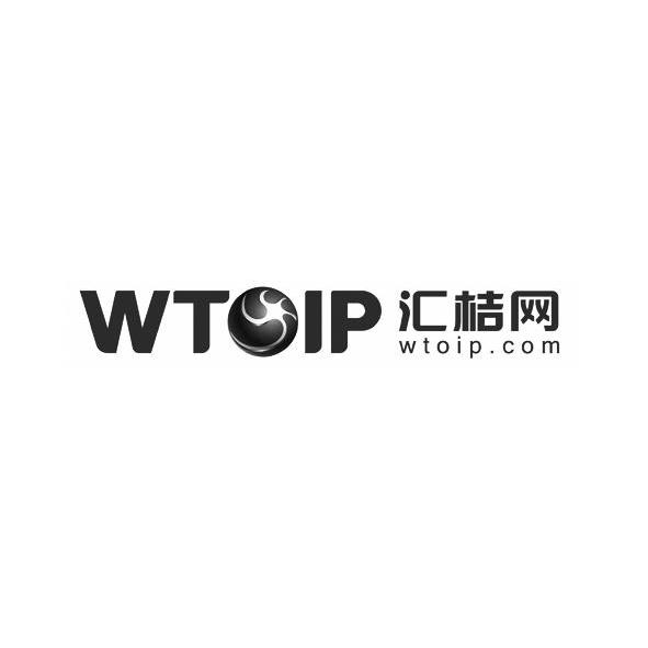 汇桔网 WTOIP.COM WTOIP