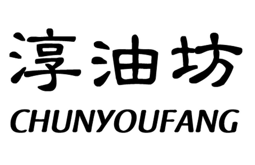 logo logo 标志 设计 矢量 矢量图 素材 图标 1058_685
