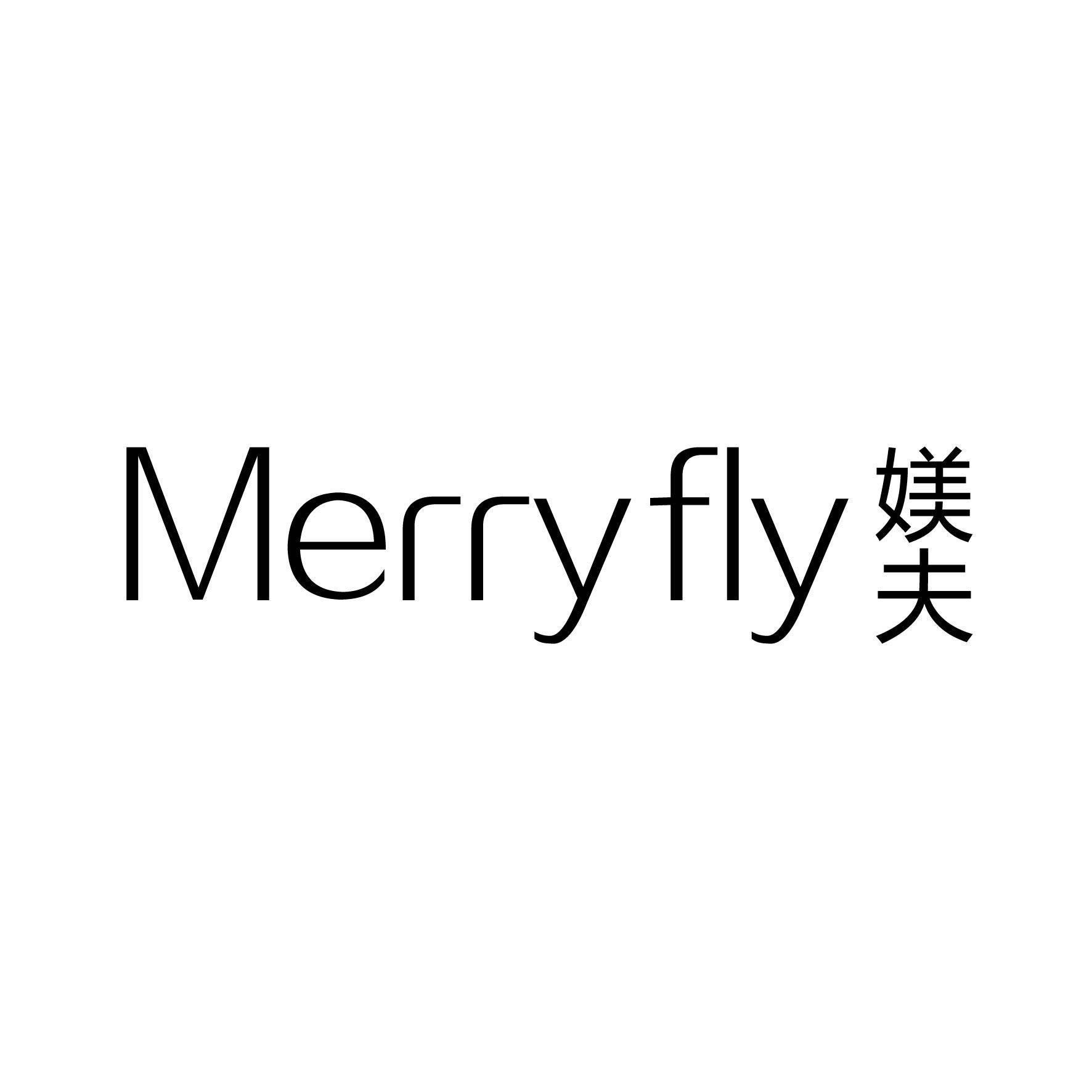 媄夫 MERRYFLY