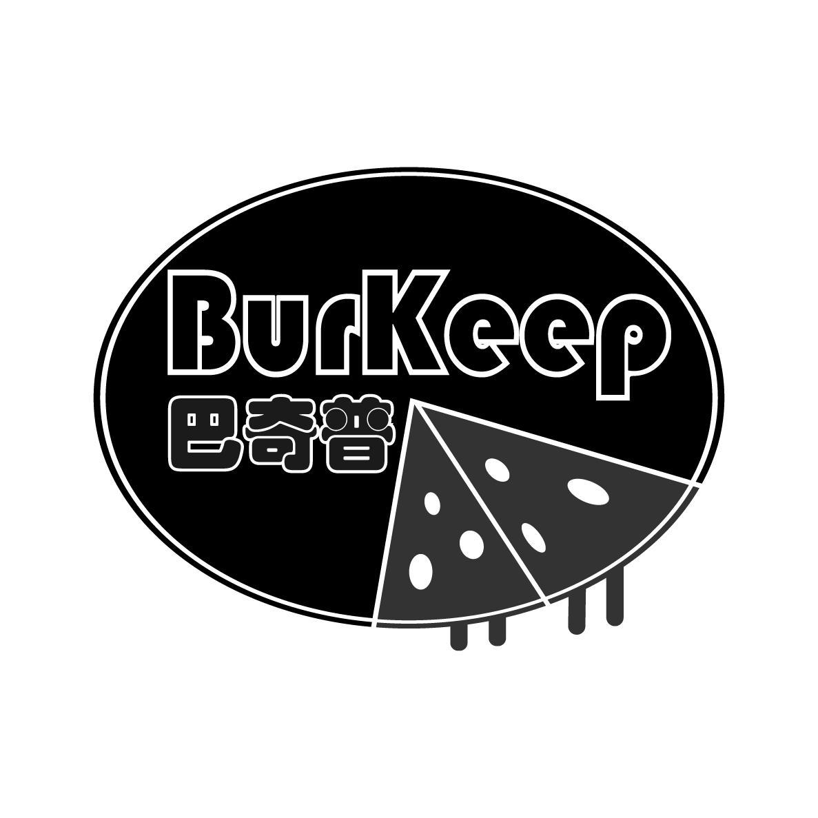 巴奇普 BURKEEP