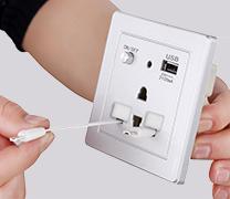 专利-一种带自收数据线的插座