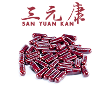 商标-三元康 SAN YUAN KAN
