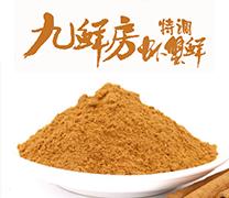 商标-九鲜房特调虾蟹鲜
