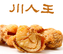 商标-川人王