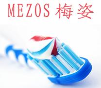 商标-梅姿 MEZOS