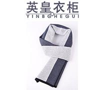 商标-英皇衣柜 YINBGHEGUI