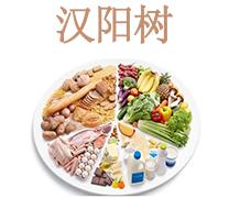 商标-汉阳树
