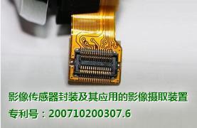 知识产权服务商城专利-实现电子装置耳机按键功能的方法及系统