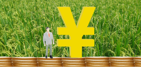 市市场监管局关于印发《深圳市农业发展专项资金资助操作规程》的通知