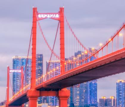 关于申报2019年度武汉东湖新技术开发区知识产权专项资助的通知