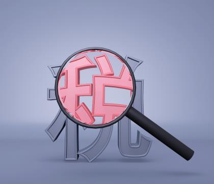 上海市发展和改革委员会、上海市经济和信息化委员会关于做好税收政策支持的疫情防控重点保障物资生产企业名单管理有关办法的通知