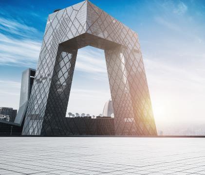 北京市人民政府办公厅印发《关于全力做好疫情防控工作保障企业有序复工复产的若干措施》的通知