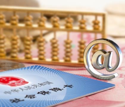 北京市社会保险基金管理中心关于阶段性减免三项社会保险费和办理缓缴有关事项的通知