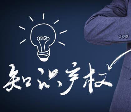襄阳市市场监督管理局关于开展襄阳市2020年度专利专项补贴奖励工作的通知