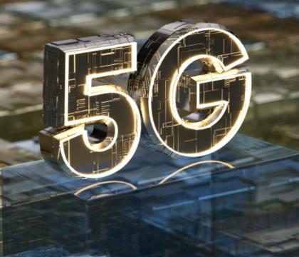 深圳市光明区工业和信息化局关于5G高性能材料射频及互联系统产业基地项目遴选方案的公示