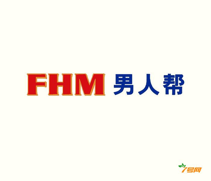 男人帮FHM