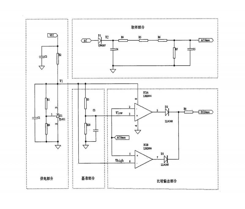 输入电压保护电路