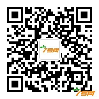 7号网微信二维码