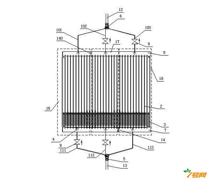 一种用于空调器的平行流换热装置