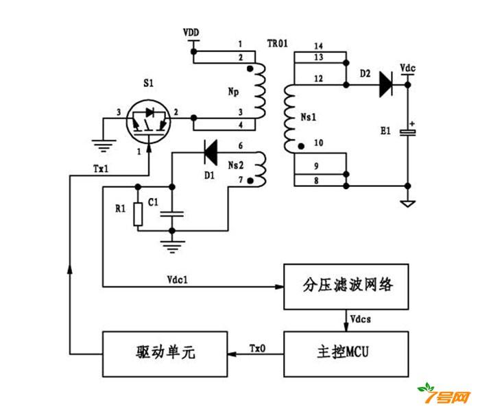 DC-DC变换用输出电压隔离取样电路及其控制方法