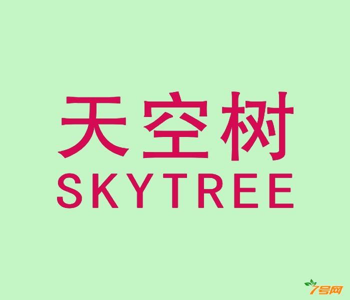 天空树SKYTREE