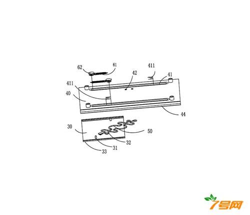 一种滑动枢接组件及具有该滑动枢接组件的电子设备