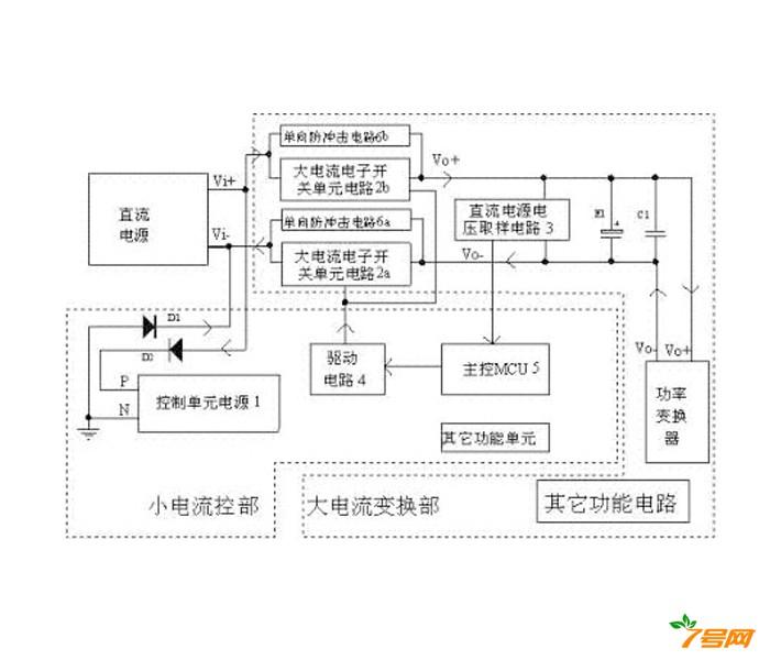 有极性区分的直流电源防反接电路