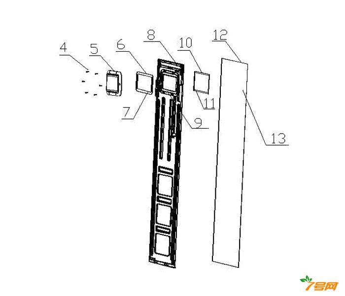 一种应用于空调器的显示盒装置