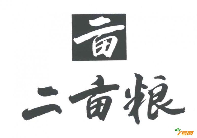 logo logo 标志 设计 图标 800_562