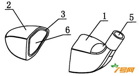 一種一體式高爾(er)夫(fu)球桿(gan)頭的制造方法及制品