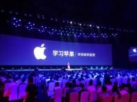 360酷派强强联手:安全手机能否超越苹果?