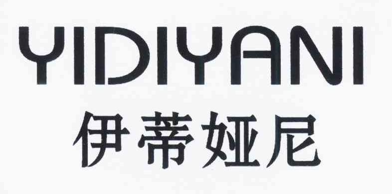 logo logo 标志 设计 矢量 矢量图 素材 图标 786_390