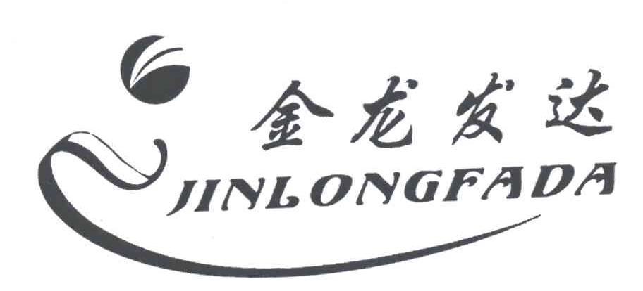logo图片素材金龙
