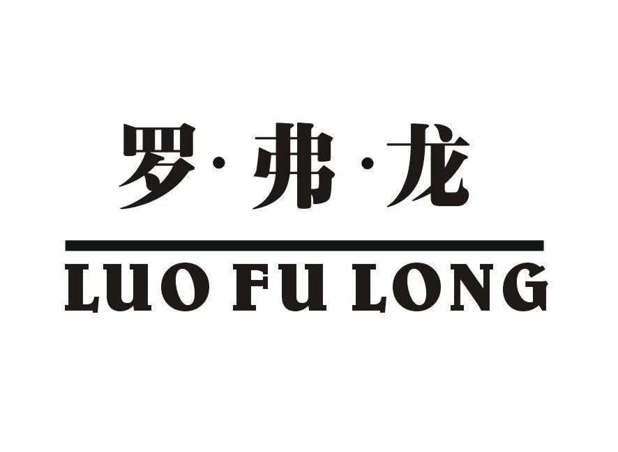 logo logo 标志 设计 矢量 矢量图 素材 图标 886_649