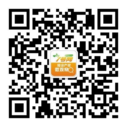 七(qi)號(hao)網微觀察(cha)二(er)維(wei)碼